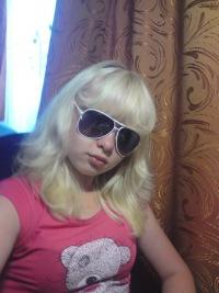 Ольга Остапенко, 23 мая , Красноуфимск, id100971521