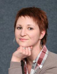 Elena Dmitruk, 6 ноября 1980, Ровно, id30791044