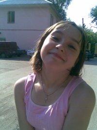 Сафрилеева Анастасия, 15 июня , Омск, id33245075