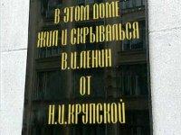 Влад Дяфан, Харьков, id38115634