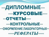 Зариф Искандаров, 21 сентября 1998, Санкт-Петербург, id94050508